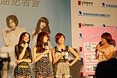 20110421 Dream Girls感謝記者會:DSC_0089.jpg