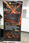 i-Rock:DSC_0917.jpg