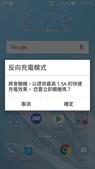 ASUS Zenfone Max:Screenshot_20160610-193333.jpg