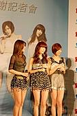 20110421 Dream Girls感謝記者會:DSC_0095.jpg