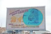 20150620 名古屋 :DSC_0600.jpg