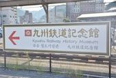 20131013北九州第四天:DSC_0833.jpg