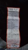 20131014北九州第五天:PA143006.jpg