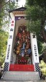 20131014北九州第五天:PA143007.jpg