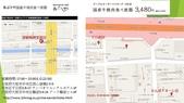 ZenFone Zoom:投影片15.jpg