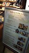 20120618東京第五天:P6181000.jpg