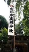 20131014北九州第五天:PA143009.jpg