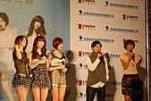 20110421 Dream Girls感謝記者會:DSC_0110.jpg