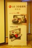 LG 3D體驗會:DSC_0154.jpg