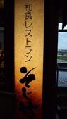 20120618東京第五天:P6181002.jpg