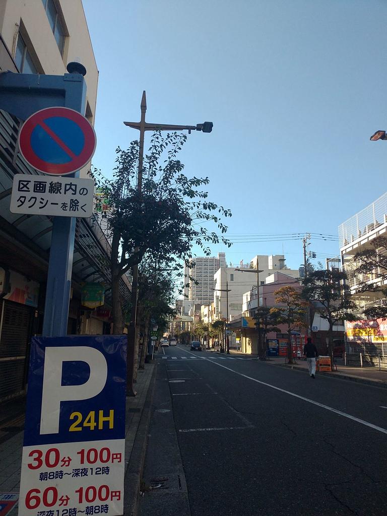 20190104廣島:P_20190104_094018_vHDR_Auto.jpg