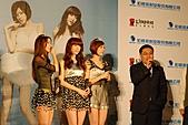 20110421 Dream Girls感謝記者會:DSC_0122.jpg