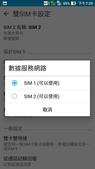 ASUS Zenfone Max:Screenshot_20160610-192924.jpg