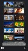 ZenFone Zoom:Screenshot2.jpg