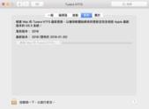 NTFS:螢幕快照 2018-09-05 上午11.53.19.png