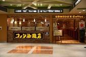 20150622 名古屋 :DSC_1129.jpg