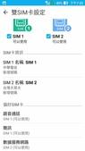 ASUS Zenfone Max:Screenshot_20160610-193204.jpg