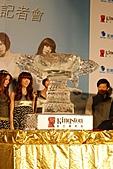 20110421 Dream Girls感謝記者會:DSC_0162.jpg