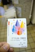 20150619 名古屋:DSC_0138.jpg