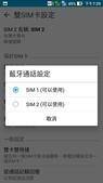 ASUS Zenfone Max:Screenshot_20160610-192928.jpg