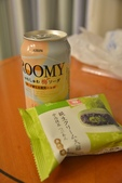 20131011北九州第二天:DSC_0549.jpg