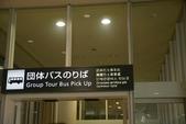 20140529北海道第一天:DSC_00059.jpg