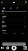 ZenFone Zoom:Screenshot1.jpg