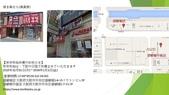 ZenFone Zoom:投影片40.jpg