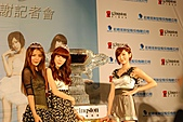 20110421 Dream Girls感謝記者會:DSC_0240.jpg