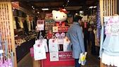 20151228-20160102大阪京都奈良:1451633482751.jpg