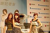 20110421 Dream Girls感謝記者會:DSC_0243.jpg