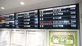 20131011北九州第二天:PA112785.jpg