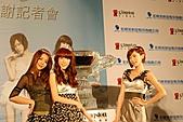 20110421 Dream Girls感謝記者會:DSC_0246.jpg