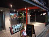 台灣玉丼:P1030580.JPG