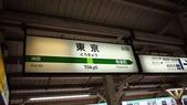 20120617東京第四天:P6170855.jpg