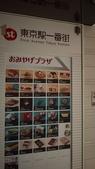 20120617東京第四天:P6170857.jpg