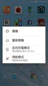 ASUS Zenfone Max:Screenshot_20160610-193331.jpg