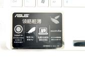 ASUS Eee PC:DSC_0011.jpg