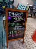 台灣玉丼:P1030581.JPG