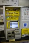 20150620 名古屋 :DSC_0466.jpg