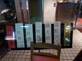 台灣玉丼:P1030582.JPG