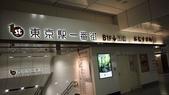 20120617東京第四天:P6170859.jpg