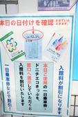 20150620 名古屋 :DSC_0505.jpg