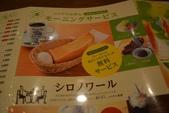 20150622 名古屋 :DSC_1130.jpg