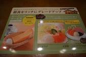 20150622 名古屋 :DSC_1134.jpg