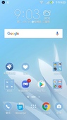 ASUS Zenfone Max:Screenshot_20160607-210002.jpg