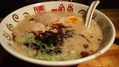20131014北九州第五天:PA143061.jpg