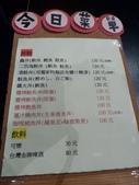 台灣玉丼:P1030585.JPG