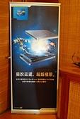 Intel SSD:DSC_0002.jpg