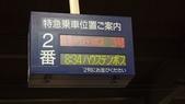 20131011北九州第二天:PA112797.jpg